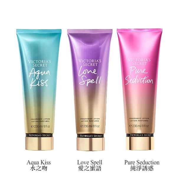 Victoria s Secret 維多利亞的秘密 香氛身體乳 236ml 香味可選 身體乳液【PQ 美妝】NPRO