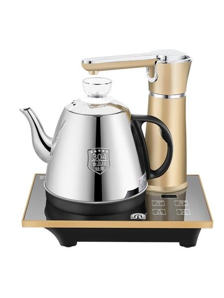 容聲全自動上水壺電熱水壺家用自吸式燒水壺泡茶壺茶具抽水電茶爐 新年禮物