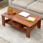 客廳小桌子 茶幾簡約現代創意小茶幾邊幾小桌子茶桌家用ATF 歐尼曼家具館