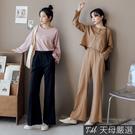 【天母嚴選】修身鬆緊腰舒適棉料直筒寬褲(共二色)