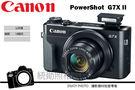 Canon PowerShot G7X ...
