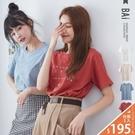 VOL011  配色繡字單花圖案  舒服棉料輕鬆休閒感  米白、紅、藍、杏卡~4色