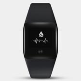 智慧運動手環手錶健康腕錶男女vivo小米2oppo蘋果ios·Ifashion