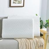 枕頭 太空記憶棉枕頭護頸椎枕芯單人雙人家用學生宿舍簡約慢回彈 茱莉亞