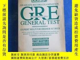 二手書博民逛書店gre罕見gradate record examination general test 成績記錄考試一般測驗