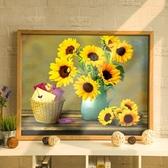 鑽石畫 滿鉆鉆石畫5d新款客廳臥室向日葵磚石秀貼鉆十字繡小幅2020 OB5679