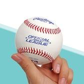 9寸壘球9號棒球軟硬實心