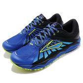 Brooks 越野慢跑鞋 Caldera 藍 黑 火山口系列 透氣網布 戶外專用 男鞋【PUMP306】 1102421D445