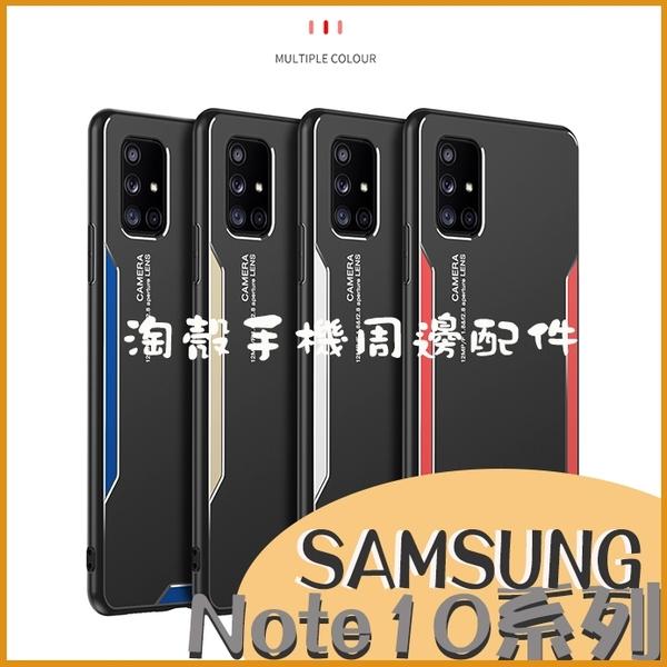 三星 SAMSUNG Note 10 Note10+ Note9 Note 8 潮牌個性金屬刀鋒殼 全包邊手機殼 防摔 質感 保護套 磨砂