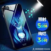 oppor11s手機殼r11套夜光玻璃r9s潮超薄硅膠軟殼Plus女0PP0r9奢華oppo全包防 時尚潮流
