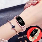 智慧手環 智慧手錶藍牙手環計步心率血壓運動男女運動手環手錶