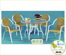 {{ 海中天休閒傢俱廣場 }}戶外休閒 塑膠藤桌椅系列 A474-E 102cm扁管編藤圓餐桌椅組(全組)
