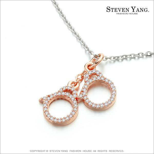 項鍊STEVEN YANG正白K飾「緊銬甜蜜」玫金款 手銬造型*單個價格*