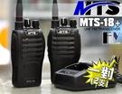 《飛翔無線》MTS MTS-18+ 業務...