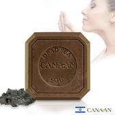 CANAAN死海泥深層淨化活膚洗面皂100g