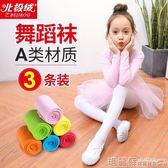 女童絲襪 兒童連褲襪連體夏季白色絲襪薄款女童打底褲女寶寶跳舞襪子舞蹈襪  瑪麗蘇