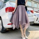 網紗裙 網紗半身裙女2020春夏新款不規則紗裙高腰a字裙顯瘦中長款仙女裙 polygirl