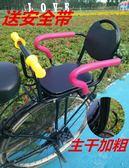 雙十二狂歡購  自行車兒童座椅后置加厚加大棉電動車座椅單車小孩后座寶寶安全座 小巨蛋之家