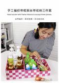 桌面化妝品辦公室置物儲物籃子宿舍零食盒面膜編織小框整理收納筐  9號潮人館