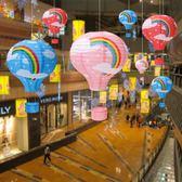 聖誕節裝飾用品兒童生日派對布置道具彩虹熱氣球掛件創意房間吊飾   igo 范思蓮恩