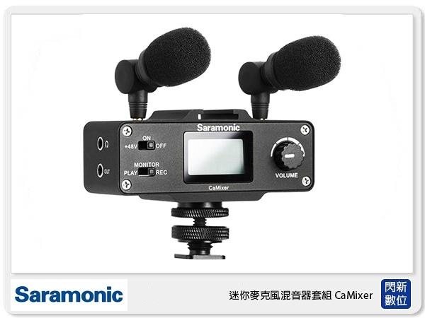 Saramonic 楓笛 CaMixer 迷你麥克風 混音器套組 監聽器 微電影 錄影 收音(公司貨)