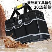 塑料底工具包耐磨電工專用帆布加厚多功能五金維修手提大號便攜袋 3C優購