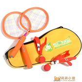 互動玩具兒童羽毛球拍3-12歲寶寶球拍耐打幼兒園親子互動玩具      萌萌小寵igo