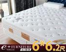 『 e+傢俱 』法國名床舒丹普 璀璨三線天然乳膠 6尺雙人床墊 台中實體門市歡迎試躺!!