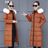 女羽絨外套新款韓版修身羽絨棉服女大毛領長款過膝棉衣冬季加厚保暖外套