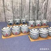調味瓶 廚房三件套創意陶瓷調料調味罐辣椒油罐醬油醋壺瓶cx437【棉花糖伊人】