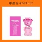 MOSCHINO 泡泡熊女性髮香噴霧30ml【娜娜香水美妝】Bubble Gum