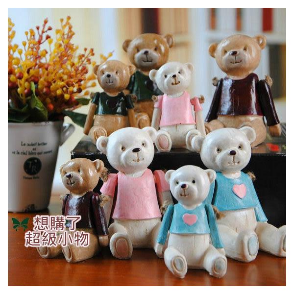 【想購了超級小物】居家飾品-做舊小熊擺件(小號) / 仿木樹脂擺飾配件/ 禮品小物