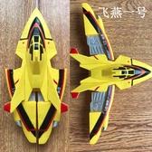 玩具 奧特曼飛燕卡片1號迪迦飛機勝利2變身器神光棒玩 快速出貨