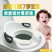 加大號兒童馬桶圈坐便器男寶寶坐便圈女小孩馬桶蓋墊嬰幼兒座便器gogo購