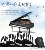 電子軟手捲鋼琴88鍵盤加厚專業版成人折疊簡易便攜式行動隨身初學  優家小鋪  YXS