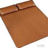 夏天藤席床單雙人床宿舍學生涼席可折疊涼感草席子 zh2289『東京潮流』