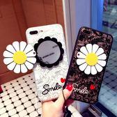 24H出貨 配掛繩 iPhone 6 6S 手機殼  蕾絲 花朵 鏡子 保護套 保護殼 手機套