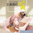 狗狗廁所便盆寵物中型大型犬用品 YJT【快速出貨】