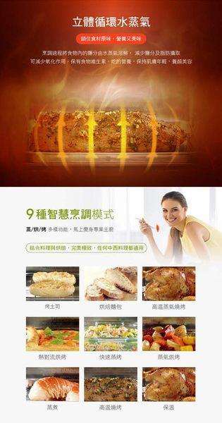(現貨/好康)【Cuisinart 美膳雅】專業不鏽鋼蒸氣式烤箱 CSO-300NTW
