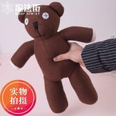 新款創意娃娃會說話公仔可錄音熊表白可愛泰迪熊玩具禮物 魔法街