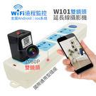 【辦案神器】W101雙鏡頭延長線插座WI...