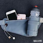 運動腰包男女款水壺包跑步裝備戶外健身手機包貼身防水 zm7903『俏美人大尺碼』
