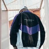 夾克外套 2018新款春秋歐美街頭潮牌嘻哈拼色夾克男潮棒球服ins超火的外套