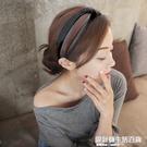 發箍女百搭韓國簡約寬邊網紅甜美外出 發卡頭飾壓發洗臉發捆頭箍 設計師生活