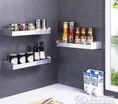 免打孔廚房置物架壁掛式收納架儲物架調料掛架廚具用品用具隔板架 【快速出貨】YYJ