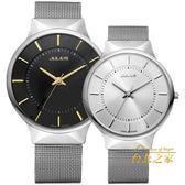 手錶女士時尚潮流學生款鋼帶皮帶情侶對錶男防水577 雙12購物節