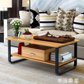 茶幾簡約現代多功能矮桌簡易創意家具茶台小戶型組合餐桌客廳茶桌 igo全館免運