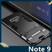 三星 Galaxy Note 9 變形盔甲保護套 軟殼 鋼鐵人馬克戰衣 防摔全包帶支架 矽膠套 手機套 手機殼