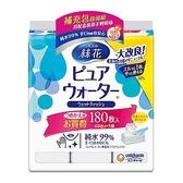 絲花 純水99濕巾補充包60抽X3包入【德芳保健藥妝】