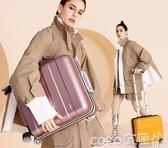 拉桿箱女登機箱輕便小型行李箱男旅行箱16寸迷你密碼箱LX  COCO衣巷